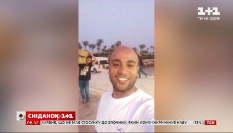 Хлопець з Єгипту заспівав пісню Романа Скорпіона і набрав більше мільйона переглядів
