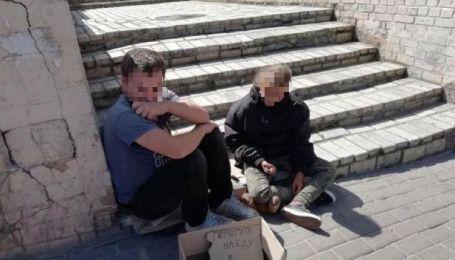 У Києві чоловік використовував для жебрацтва чужу дитину з порушенням розумового розвитку