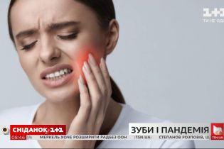 """Дослідження від """"Нью-Йорк Таймс"""": як коронавірус впливає на стан зубів"""