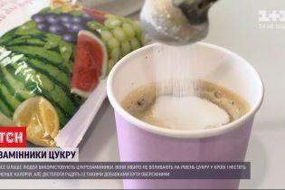 Сахар или сахарозаменитель: чем вредны и полезны современные добавки