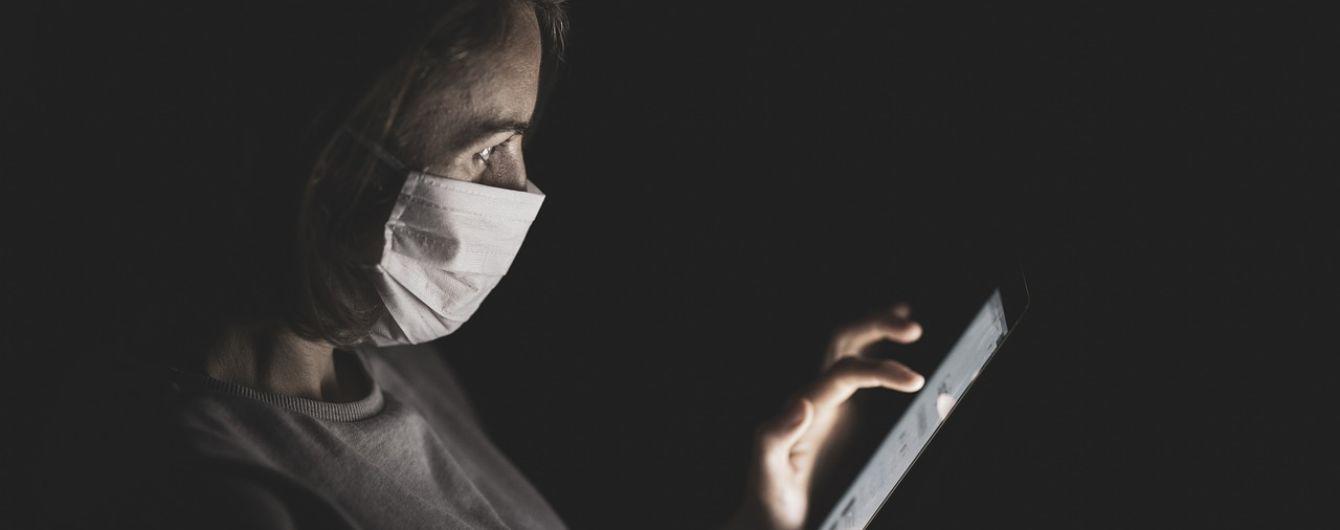 Коронавірус в Україні 22 вересня: як відрізнити COVID-19 від грипу та який вигляд мають уражені легені