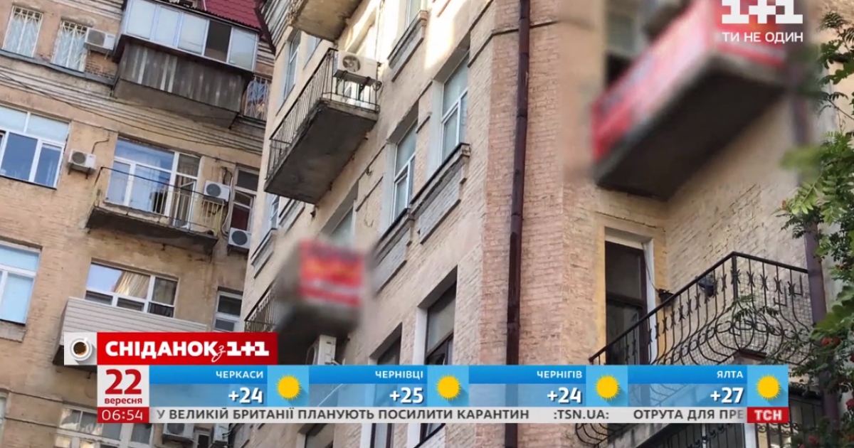 Хостел знищує історичний будинок у самому центрі Києва і працює попри карантин