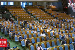 У Нью-Йорку розпочалась 75-та Генасамблея ООН, але у віртуальному режимі