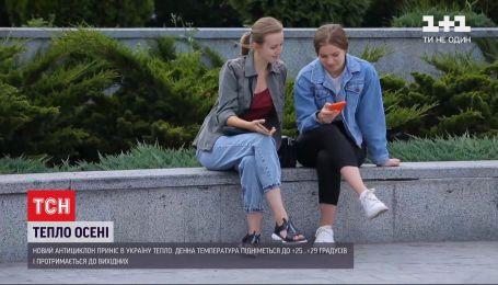 Насладиться летним солнцем антициклон принес в Украину новую порцию тепла