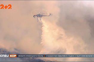 Каліфорнія знову горить: нова пожежа розгорілася поблизу Лос-Анджелеса