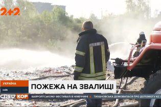 На левом берегу Киева пожарным удалось потушить пожар