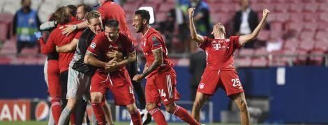 """Хто виграє Суперкубок УЄФА: коефіцієнти та прогноз букмекерів на матч """"Баварія"""" - """"Севілья"""""""