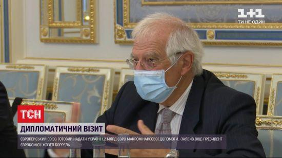 ЄС надасть Україні допомогу в розмірі 1,2 мільярда євро