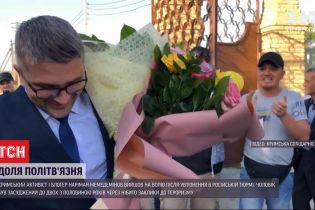 На свободу вышел обвиненный в терроризме крымчанин Нариман Мемедеминов