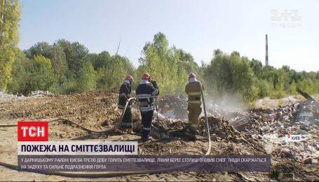 Пожарные ликвидировали огонь на Левом берегу Киева