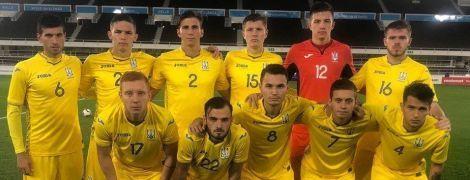 Ротань викликав 24 футболістів до молодіжної збірної України на вирішальні матчі відбору Євро-2021