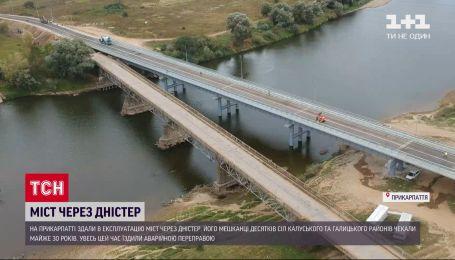 Годы ожидания: на Прикарпатье в эксплуатацию сдали аварийную переправу через Днестр