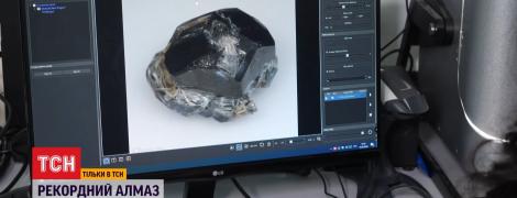 В Україні виростили найбільший у світі алмаз: журналісти ТСН першими побачили технологію виготовлення