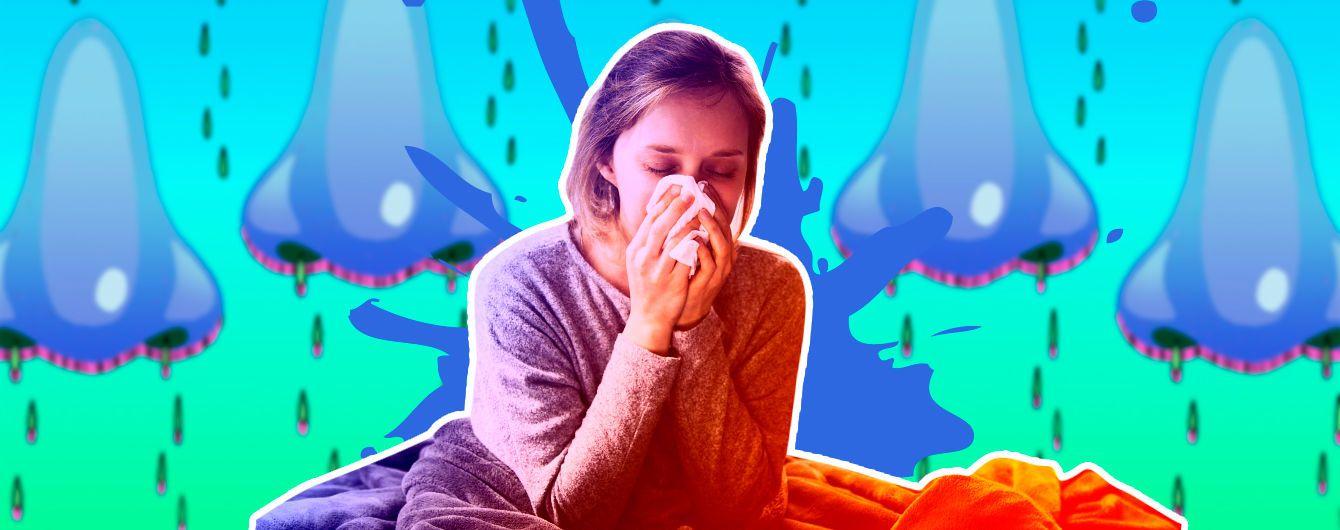Заклало ніс? 6 рекомендацій для швидкого одужання від застуди