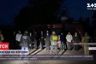 У Одеській області затримали групу хасидів, які намагалися незаконно перетнути кордон з Молдовою