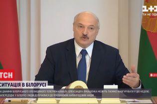 По данным белорусского телеграмм-канала, Лукашенко могут тайно инавгурировать