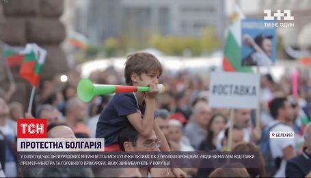 В столице Болгарии произошли столкновения во время антиправительственных протестов