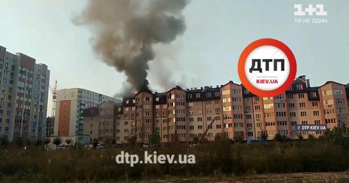 У новобудові в Софіївській Борщагівці сталася пожежа