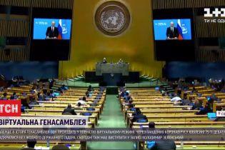 У Генасамблеї ООН говоритимуть про Україну онлайн