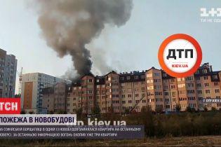 В одном из домов на Софийской Борщаговке горят квартиры