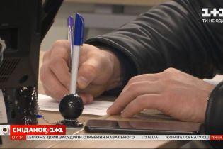 В Україні зросла заборгованість із виплати зарплат - Економічні новини
