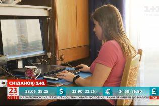 В офисе или дистанционно: когда украинцы смогут выбирать удобный для себя формат работы