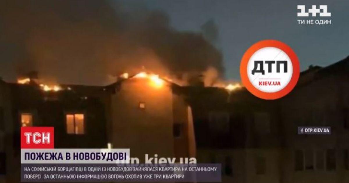 Розпалений камін: у Києві у багатоповерхівці згоріли вщент три квартири, ще дві постраждали