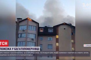 На Софиевской Борщаговке 3 квартиры сгорели и еще 2 пострадали