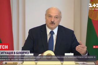 Александра Лукашенко тайно инаугурировали в Минске