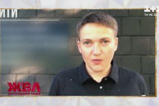 Святослав Вакарчук, Злата Огнєвіч та Анастасія Приходько: знаменитості, у яких не склалося з політикою