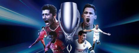 """""""Баварія"""" - """"Севілья"""" унікальний м'яч, прев'ю та прогнози: що треба знати про Суперкубок УЄФА"""