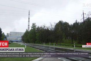 Хакери у Рівненській області: зловмисники поширюють фейк про викид радіоактивних речовин на 3-му енергоблоці