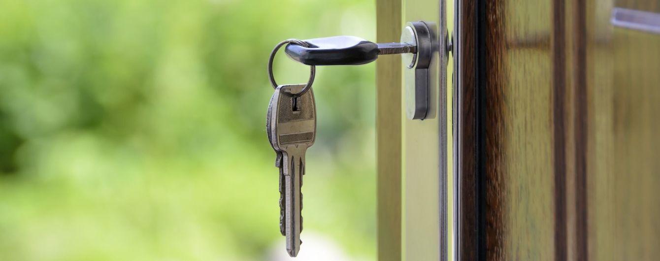 Жилье станет доступным: правительство отменило уплату пенсионного сбора при покупке недвижимости