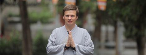 Дмитро Комаров побував на китайському ярмарку наречених, де продають людей