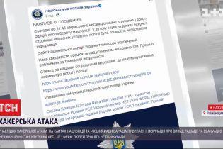 На сайт Нацполіції та Вараської міськради здійснили хакерську атаку
