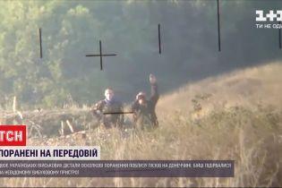 Кровавое перемирие: на передовой подорвались двое украинских военнослужащих