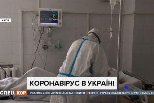 22 вересня до лікарень поклали 711 недужих – міністр охорони здоров'я
