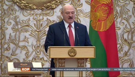 Лукашенко устроил себе тайную инаугурацию