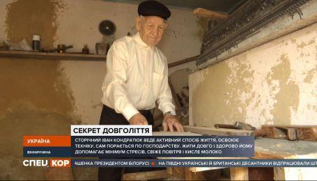 100-летний дедушка из Винницкой области поражает односельчан активным образом жизни