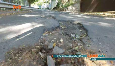 Вид столичных дорог: что напоминают киевские переулки
