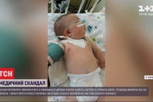 В Харькове из-за ошибки врачей родился ребёнок с инвалидностью