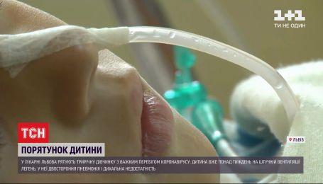 Вторая в стране: во Львове больного на коронавирус ребенка подключили к ИВЛ