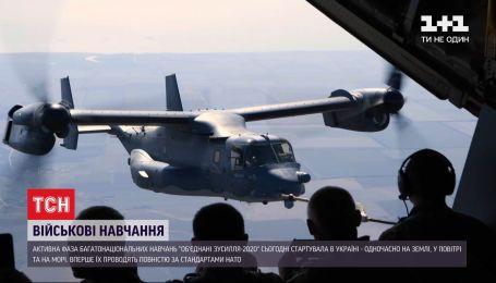 """Совместные боевые учения со странами НАТО и США - ответ на российский """"Кавказ-2020"""""""