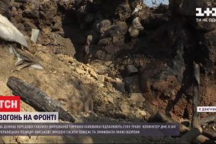 Огонь на передовой: российские захватчики устраивают умышленные поджоги