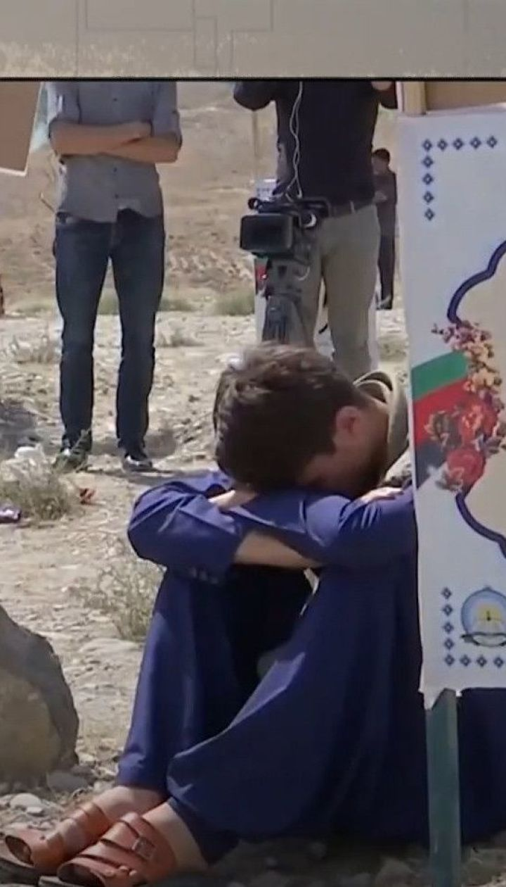 У сутичках в Афганістані гинуть бойовики та місцеві – Секретні матеріали
