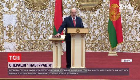 Кілька європейських країн не визнали Лукашенка президентом Білорусі