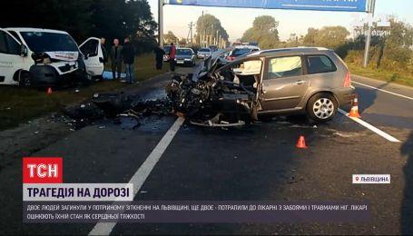 Смертельное столкновение во Львовской области: водитель легковушки потерял управление и выехал на встречную