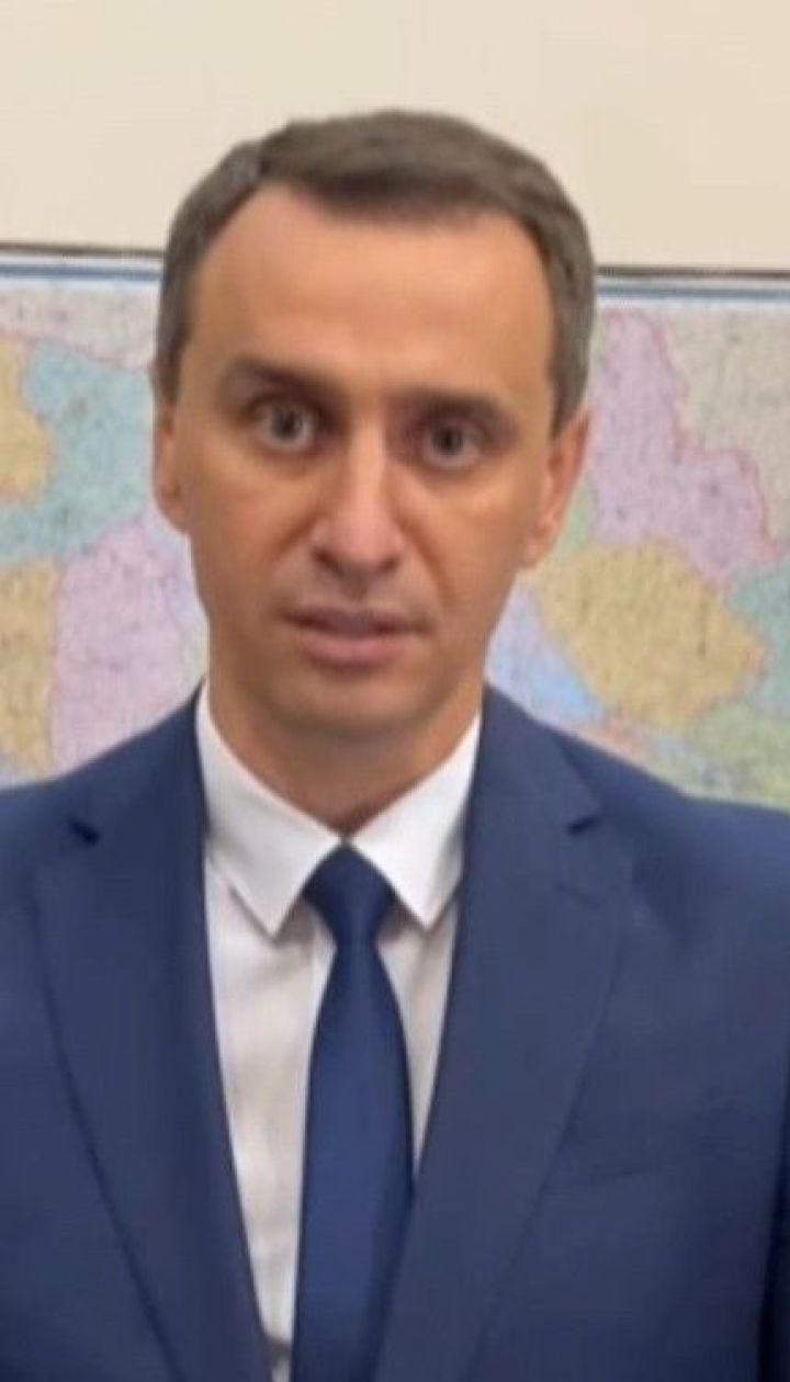Віктор Ляшко розповів про підготовку лікарень до другої хвилі коронавірусу в Україні