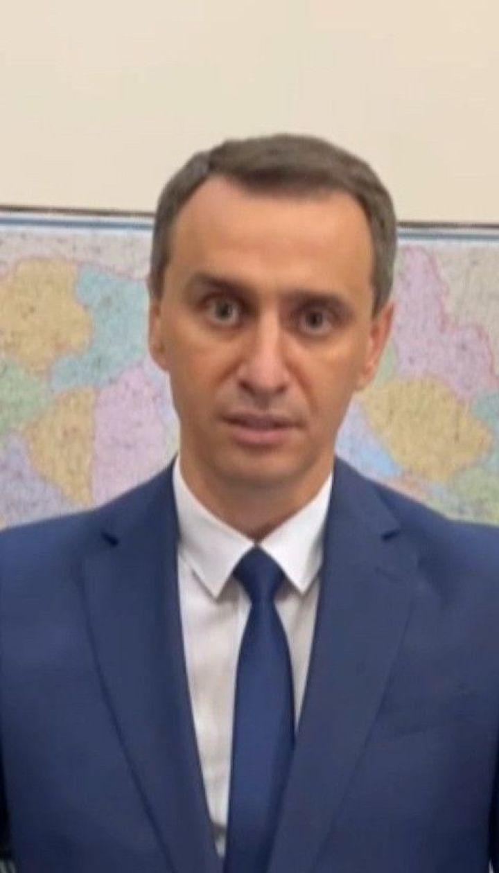 Виктор Ляшко рассказал о подготовке больниц ко второй волне коронавируса в Украине