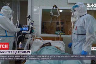 Украинские ученые сделали важное открытие для разработчиков вакцин от коронавируса
